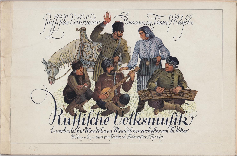 Theodor Ritter Russische Volksmusik